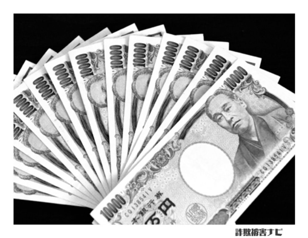 債権 株式 会社 保証 回収 協会